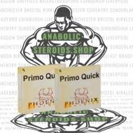 Primo Quick 10ml vial (100mg/ml)