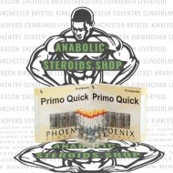 Primo Quick 10 ampoules (100mg/ml)